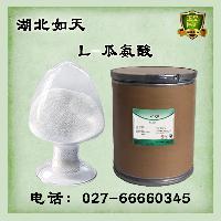 L-瓜氨酸的使用方法