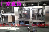 全自动1.5升瓶装水灌装生产线