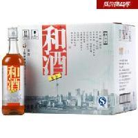 上海和酒5年银标/上海黄酒批发价格/经销商代理