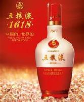上海五粮液1618/五粮液1618批发价格/经销商专卖
