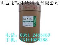 山西烟酰胺生产厂家太原烟酰胺价格