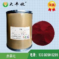 大量批发 食品级 赤藓红色素 一公斤起订