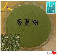 供应食品级香葱粉 调味剂 增味剂  天然葱粉生产厂家直销