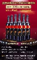 澳大利亚黄尾袋鼠梅洛干红葡萄酒2015