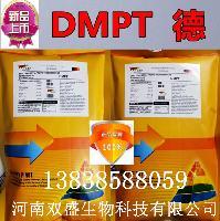 饲料添加剂 DMPT 二甲基-β-丙酸噻亭
