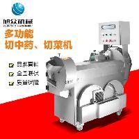 旭众XZ-680A多功能切菜机 小型切菜机 全自动切菜机
