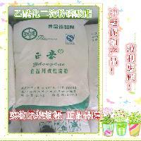 供应乙酰化二淀粉磷酸酯 高透明果酱专用2kg起订包邮