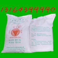 正品碳酸氢钠 食品级膨松剂 25kg包邮