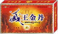 藏王金丹怎么购买
