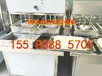 全自动豆腐机小型配套设备磨浆煮浆机 豆腐成型机设备