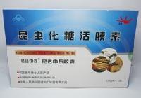 昆虫化糖活胰素推广价&在线订购