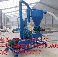 风力软管粉料输送机 移动式卸料抽料机