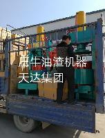 金德梁玉牛油冻板破碎机器展示
