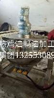 金德梁玉猪油冻板破碎机器展示