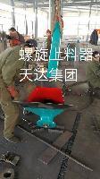 提炼猪油设备熬煮油锅工艺流程