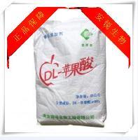 食品添加剂DL苹果酸 99.6%复合苹果酸厂家批发国标苹果酸