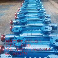 多级锅炉泵 2GC-5*2多级锅炉给水循环泵