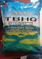 食品级特丁基对苯二酚经销商价格