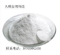 食品级硫代二丙酸