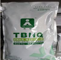 食品级TBHQ河北厂家