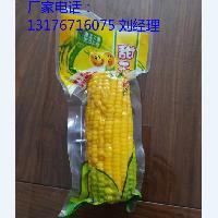 高阻隔食品包装袋/水果玉米袋