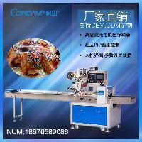 柯田多功能全自动蜜饯糖葫芦包装机