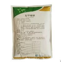食品级苯甲酸钠