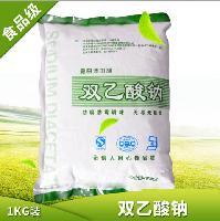 食品级双乙酸钠经销商价格