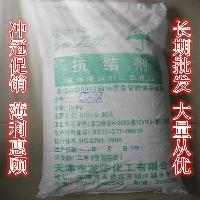 供应龙华二氧化硅 食品级抗结剂 10kg起订包