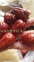 新疆红枣批发商