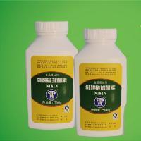 食品级乳酸链球菌素厂家直销