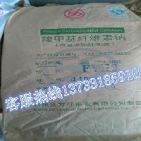 正品耐酸碱羧甲基纤维素钠(CMC) 1kg包邮