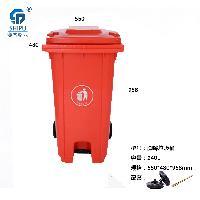 脚踩240升容量分类塑料垃圾桶多种颜色