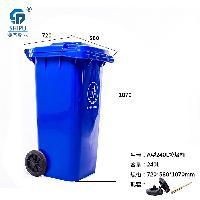 重庆赛普240L塑料垃圾桶 带盖可移动环卫垃圾桶