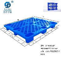 1008九脚网轻塑料托盘重庆专业制造商