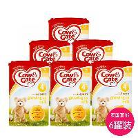 英国直邮英国牛栏婴幼儿奶粉4段本土采购期新鲜