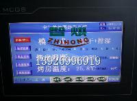 烘房保温好智烘牌草菇烘干机组ZH-JN-HGJ03
