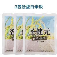 圣健元低蛋白米饭 180g*3包
