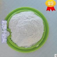 食品级卡拉胶郑州厂家