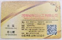 供应食品级L-丙氨酸 氨基酸营养强化剂 25kg原装