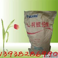 正品福田L-阿拉伯糖 食品级营养强化剂 无糖低热量 1kg包邮