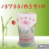 直销食品添加剂豆粉 天然提取大豆蛋白粉 25kg原装包邮