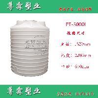 淮南5吨塑料水箱 耐酸碱pe水塔 5立方塑料储罐