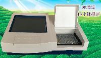 蘇州慧康 獸藥殘留快速檢測儀96通道 HM-580M