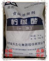 食品级 一水柠檬酸/无水柠檬酸/工业柠檬酸