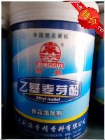乙基麦芽酚 焦香 500g 食品添加剂 高浓度 正品 增香 卤肉