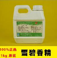 雪碧香精 食用香精 冷饮/可乐/雪糕 食品添加剂 正品