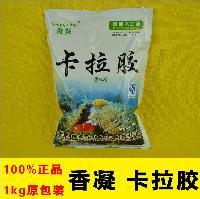 香凝卡拉胶食品添加剂肉制品胶凝 复配增稠剂 食品级原装1kg