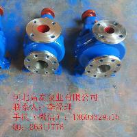 化工离心泵 IH80-65-125J不锈钢化工泵厂家