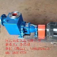 化工离心泵选型 不锈钢IH125-100-400化工泵叶轮